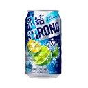【送料無料】キリン 氷結ストロング ライムシークヮーサー 350ml 1ケース24本×2ケース