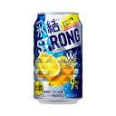 【あす楽対象商品!!】キリンビール 氷結(R)ストロング シチリア産レモン 350ml 1ケース24本