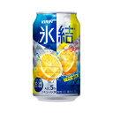 【あす楽対象商品!!】キリン 氷結(R) シチリア産 レモン 350ml 1ケース24本