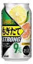 アサヒビール もぎたて ストロング(STRONG)まるごと搾り グレープフルーツ 350ml缶 1ケース24本