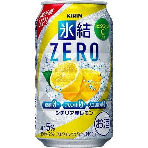 【あす楽対象商品!!】キリン 氷結(R)ZERO(氷結ゼロ)シチリア産レモン 350ml 1ケース24本