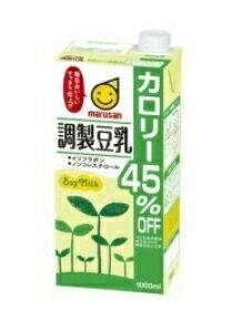 マルサン 調整豆乳 カロリー45%オフ 1L(1000ml) 1ケース6本×2ケース