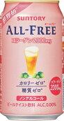 【あす楽対象商品!!】サントリー オールフリー ALL-FREE コラーゲン 2000 350ml缶 1ケース24本 02P03Dec16