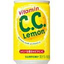 サントリー CCレモン 160ml缶 1ケース30本tz 02P03Dec16