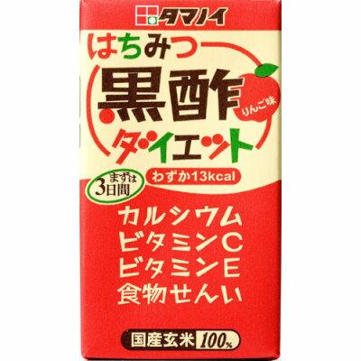 タマノイ酢 はちみつ黒酢 ダイエット 125ml 1ケース24本×2ケース