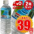 【2ケースセット送料無料】尾鷲名水 熊野古道水 500ml×24本入×2ケース(NAY)