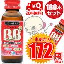 【3ケースセット送料無料】エーザイ チョコラBB ローヤル2 50ml瓶×60本×3ケース(180本