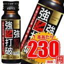 常盤薬品 強強打破 濃コーヒー味 50ml×50本(NAY)
