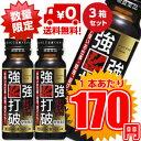 【3ケースセット送料無料】常盤薬品 強強打破 濃コーヒー味 50ml×50本×3ケース(NAY)