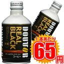 ドトール ブラックコーヒー レアル 260gボトル缶×24本入
