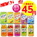 3ケース/送料無料】サンガリア 選べる果汁・炭酸飲料 350ml缶×24本×3ケース(NAY)