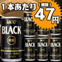 UCC BLACK ブラック無糖 185ml 30本(NAY)