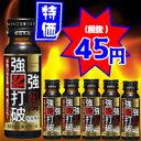 【訳アリ品】【3ケースセット送料無料】常盤薬品 強強打破 濃コーヒー味 50ml×50本×3ケース(NAY)