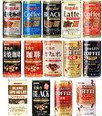 【4ケース/一部地域送料無料】サンガリア14種類から選べる缶コーヒー30本×4ケース(※ブレンドコーヒー・ブレンド微糖はメーカー終売となりました)