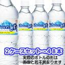 【2ケース(48本)セット 一部地域送料無料】蒼天 天然バナジウム 富士山のしずく500ml×48本