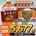 【送料無料】ヤクルト蕃爽麗茶2L(6本入)【2箱セット】12本単位で発送【特定保健用食品