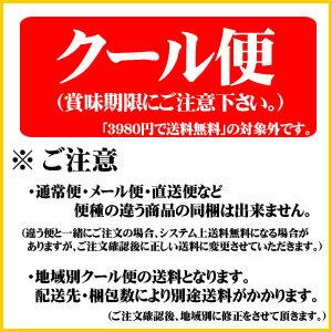 【クール便】 明治 プロビオ ヨーグルト LG...の紹介画像3
