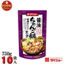 ダイショーちゃんこ鍋スープ 醤油味 750g×10袋 【梱包C】