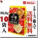 ダイショー 中華スープはるさめ 96.6g(6食分)×10袋(合計60食) 【梱包C】