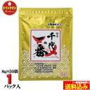 【メール便送料150円】和風だし千代の一番 8.8g×50袋