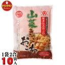 ダイキュウ山菜きのこおこわ 2合セット(お茶碗約4杯分)×10袋 【梱包C】