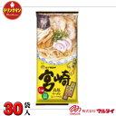 マルタイ 宮崎鶏塩ラーメン 212g×30袋 [22%OFF]