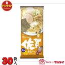 マルタイ 佐賀牛塩ラーメン 185g×30袋 [22%OFF]