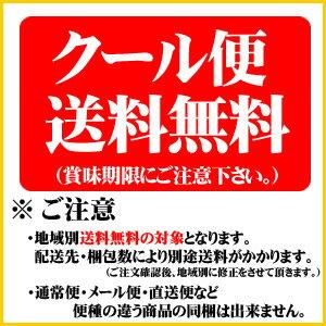 【クール便】 明治 ヨーグルト ◆R-1 ドリ...の紹介画像3