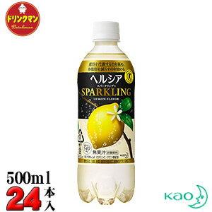 花王 ヘルシアスパークリング レモン PET 5...の商品画像