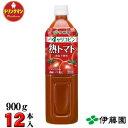 伊藤園◆熟トマト【PET 900g】×12本 【梱包A】