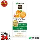 伊藤園 ビタミンフルーツ オレンジMix 100 200ml×24本 【梱包F】