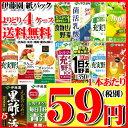 【34%OFF】伊藤園紙パック 200ml×24本◆15種類...
