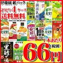 【34%OFF】伊藤園紙パック 200ml×24本◆15種類からよ