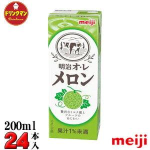 ミニッツメイド オレンジ