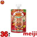 明治 VAAMヴァームボトル缶200ml×30本◆〔21%OFF〕