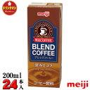 明治 COFFEE ブレンドコーヒー 【200ml】×24本 〔29%OFF〕