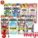 明治 ザバスミルク 200ml◆4種類からよりどり3ケース◆ミルクプロテインを手軽に摂取