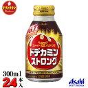 アサヒ ドデカミンストロング ボトル缶300ml×24本〔6%OFF〕 【梱包B】