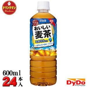 ダイドー おいしい麦茶 PET 600ml×24本〔17%OFF〕 【梱包A】
