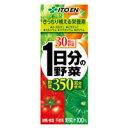 伊藤園1日分の野菜200ml×24本〔31%OFF〕