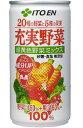 【2ケース送料無料】伊藤園 20種の野菜と5種の果実 充実野菜【缶】 190g×30本〔27%OFF〕