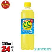 サントリー CCレモンリフレッシュゼロ PET 500ml×24本〔23%OFF〕 【梱包A】