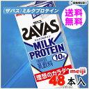 (2ケース)NEW 明治 SAVAS ザバス MILK PROTEIN 200ml×24本×2ケース ミルクプロテイン10g 栄養機能食品〔29%OFF〕