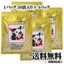 【送料無料】和風だし千代の一番 8.8g×50袋×4パック(合計200袋)