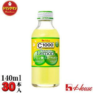 C1000 ビタミンレモンクエン酸へ行く
