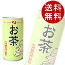 京都美山名水 かやぶき緑茶 (190ml×90本入)【お茶】【送料無料】※北海道・沖縄・離島を除く