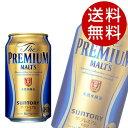 ショッピングプレミアムモルツ サントリー プレミアムモルツ 350ml×48缶【送料無料】