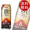 サントリー 頂8% 500ml×24缶【送料無料】※北海道・沖縄・離島を除く