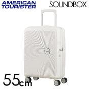 サムソナイト アメリカンツーリスター サウンドボックス 55cm EXP ピュアホワイト【送料無料】※北海道・沖縄・離島を除く