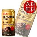 UCC ブレンドコーヒー 微糖(185g×90本入)【缶コーヒー】【送料無料】